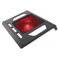 TRUST GXT 220 Kuzo Notebook Cooling Stand