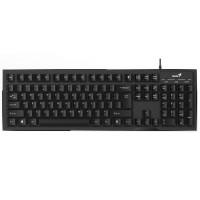 GENIUS klávesnice Smart KB-102/ Drátová/ USB/ černá/ CZ+SK layout/ SmartGenius App