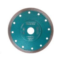 Extol Industrial kotouč diamantový řezný, turbo Thin Cut, suché i mokré řezání, 150x22,2mm (8703043)