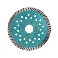 Extol Industrial (8703051) kotouč diamantový řezný turbo Fast Cut, 115x22,2mm, suché i mokré řezání