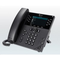 Polycom IP telefon VVX 450, 12 linkový, 2x 1 Gb, HD Voice, PoE, bez adaptéru