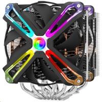 Chladič CPU Zalman CNPS20X, RGB