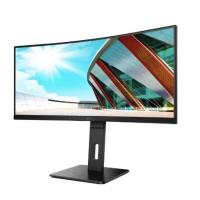 "AOC MT VA LCD WLED 34"" CU34P2A - VA panel, 3440x1440, 1ms, 2xHDMI, DP, USB, repro, pivot"
