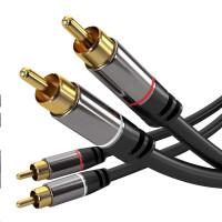 PREMIUMCORD kabel, 2x CINCH-2x CINCH M/M, 3m