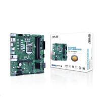 ASUS MB Sc LGA1200 PRO B560M-C/CSM, Intel B560, 4xDDR4, 2xDP, 1xHDMI, mATX