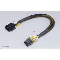 AKASA Kabel  prodloužení k 8pin ATX PSU, 30cm