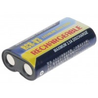 AVACOM nabíjecí fotobaterie CRV3, CR-V3, LB01, LB-01 Li-Fe 3V 1100mAh 3.3Wh