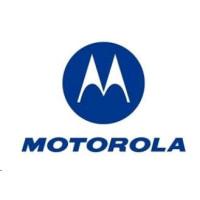 Motorola záruka MC21xx, rozšíření záruky na 3 roky, ESSENTIAL